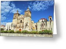 Santo Domingo Church View Greeting Card