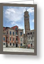 Santo Stefano Venice Leaning Tower Greeting Card