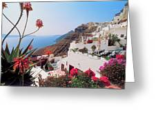 Santorini 018 Greeting Card