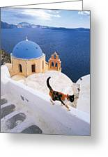 Santorini 04 Greeting Card