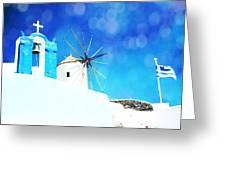 Santorini 1 Greeting Card