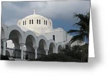 Santorini Church 2 Greeting Card