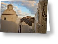 Santorini Dome Church Greeting Card
