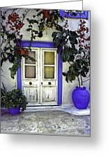 Santorini Doorway 1 Greeting Card
