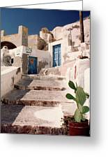Santorini Entryway Greeting Card