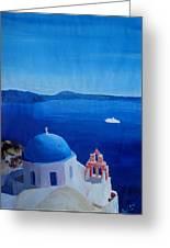 Santorini Greece View From Oia To Caldera Greeting Card