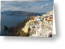 Santorini In The Afternoon Sun Greeting Card