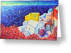 Santorini Oia Colors Modern Impressionist Impasto Palette Knife Oil Painting By Ana Maria Edulescu Greeting Card