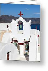 Santorini White Greeting Card