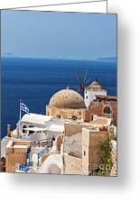 Santorini Windmill And Church Greeting Card