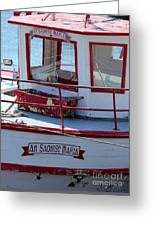 Saoirse Boat Donegal Greeting Card
