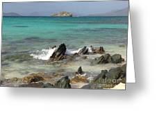 Sapphire Beach Greeting Card