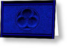 Sapphire Infinity Greeting Card