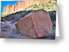 Sapphire Rock Greeting Card