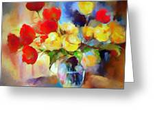 Sara's Colorful Bouquet  Greeting Card