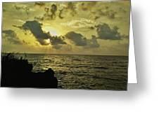 Sarjekot Sunset Point Greeting Card
