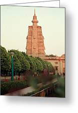 Sarnath Greeting Card