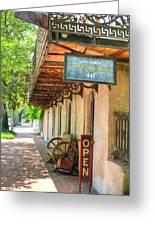 Savannah Antique Shop Greeting Card