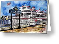 Savannah River Queen Boat Georgia Greeting Card