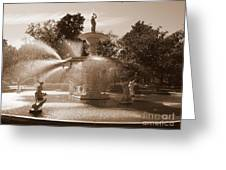 Savannah Sepia - Forsyth Fountain Greeting Card