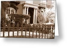 Savannah Sepia - Mercer House Greeting Card