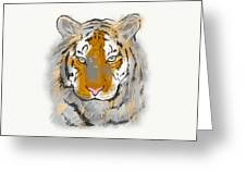 Save The Tiger Greeting Card