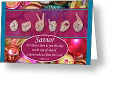 Savior Greeting Card