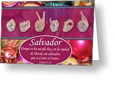 Savior Spanish Greeting Card