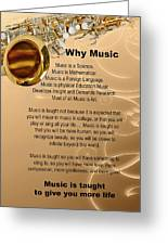 Saxophone Photograph Why Music For T-shirts Posters 4827.02 Greeting Card