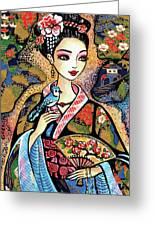 Sayuri Greeting Card