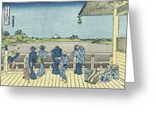 Sazai Hall Of The Five Greeting Card