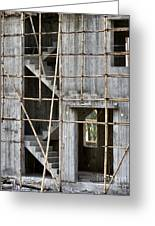 Scaffolds And Stairs Greeting Card