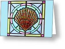 Scallop Shell 1 Greeting Card