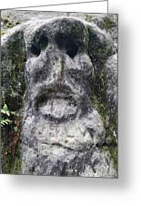 Scary Stone Head Greeting Card
