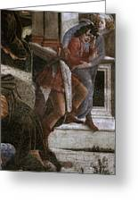 Scenes From The Life Of Moses Detail Alessandro Botticelli Greeting Card