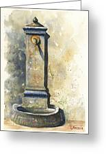 Scenes Of Italy, Street Faucet I Greeting Card