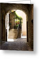 Scenic Archway Greeting Card