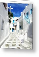 Scenic Mykonos Greeting Card