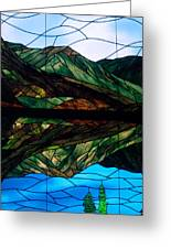 Scenic Stained Glass  Greeting Card