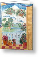 Scenic View From The Terrace Greeting Card
