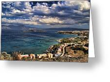 Scenic View Of Eastern Crete Greeting Card