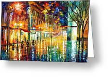 Scent Of Rain Greeting Card