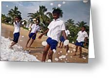 School Trip To Beach IIi Greeting Card