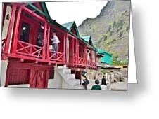 Schoolhouse At Pandeshwar India Greeting Card