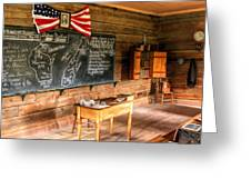 Schoolhouse Classroom At Old World Wisconsin Greeting Card