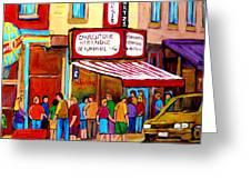 Schwartzs Hebrew Deli Montreal Streetscene Greeting Card