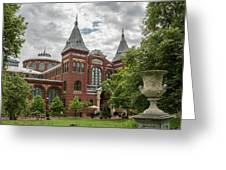 Science And Arts Building Greeting Card