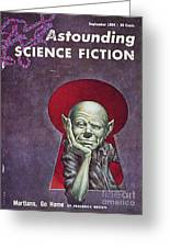 Science Fiction Cover, 1954 Greeting Card