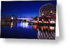 Science World And Fireworks Greeting Card