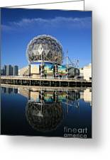 Science World Greeting Card
